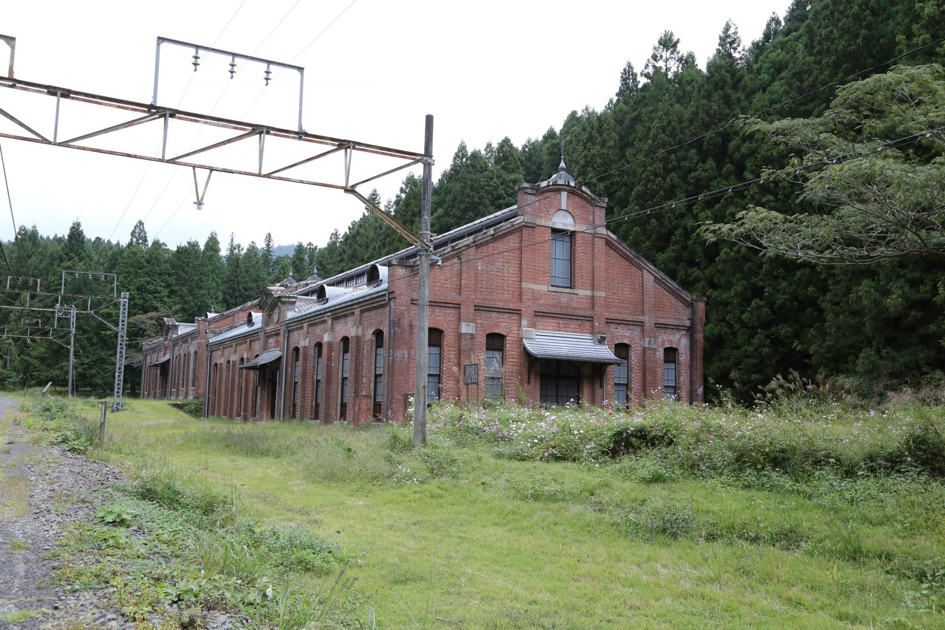 Two Transformer Stations