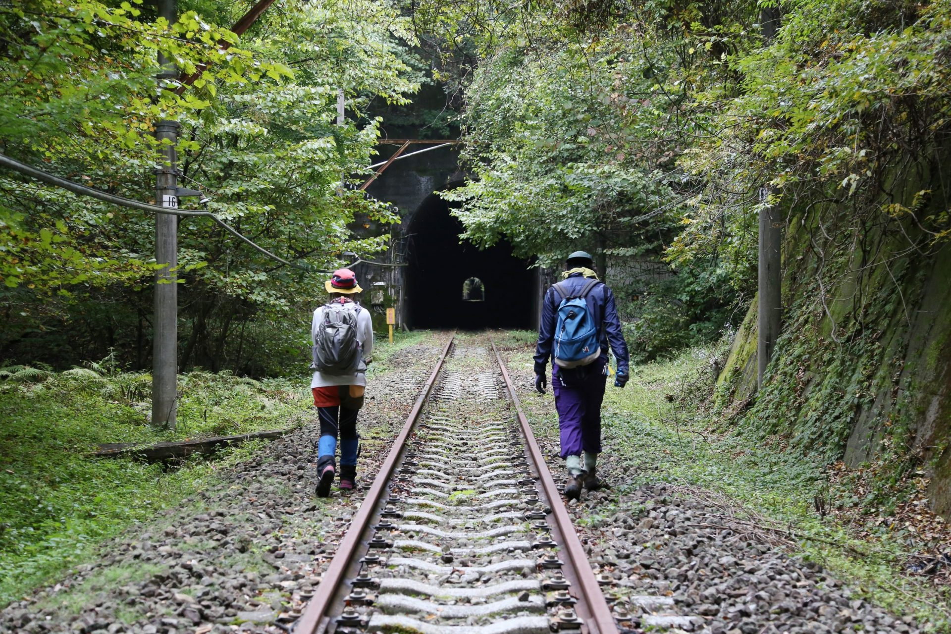 About the Abandoned Railway Walk?