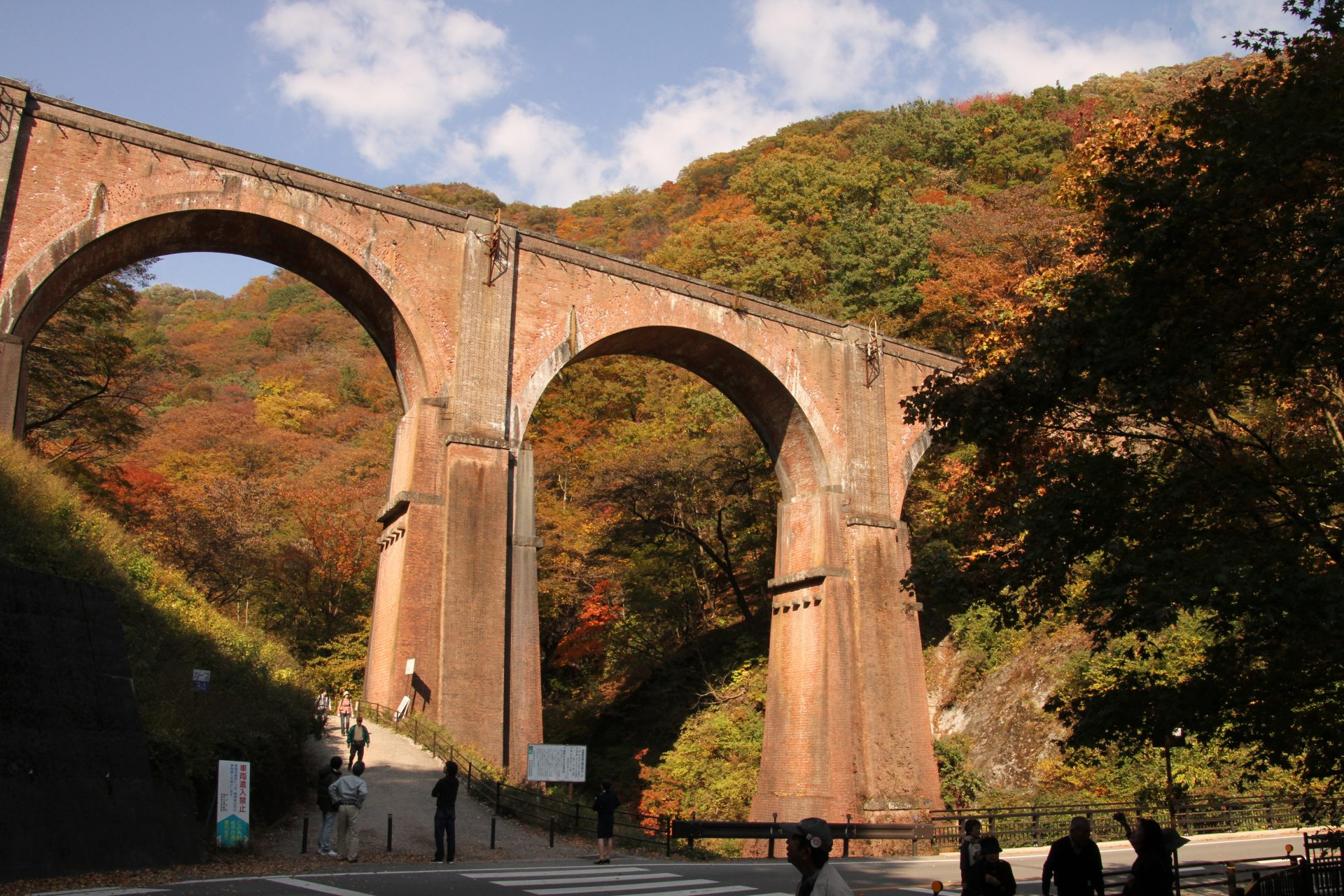 Megane Bridge: Japan's Largest Arch Bridge (Usui Bridge #3)