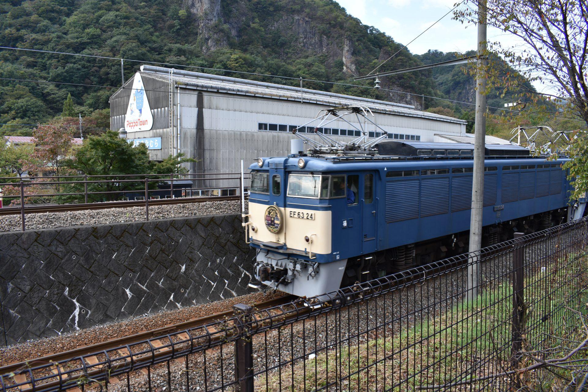 日本初のアプト式電気機関車の運行開始、時代の進歩に合わせてEF63型電気機関車を製造